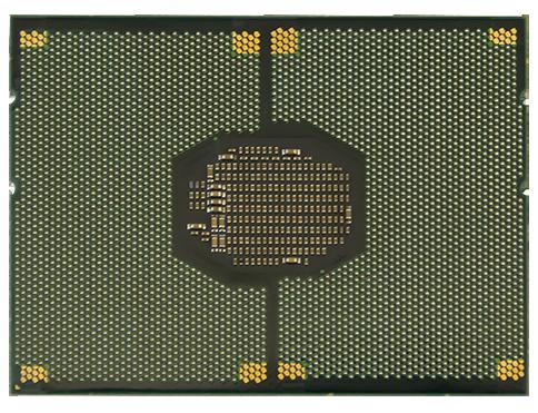 Skylake Processor